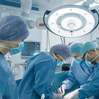 kudret ameliyathane