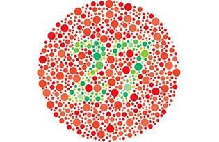 kudret göz renk körlüğü